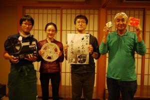 HMD Hirosaki, Japan 2012. Courtesy of Film Preservation Society, Tokyo.